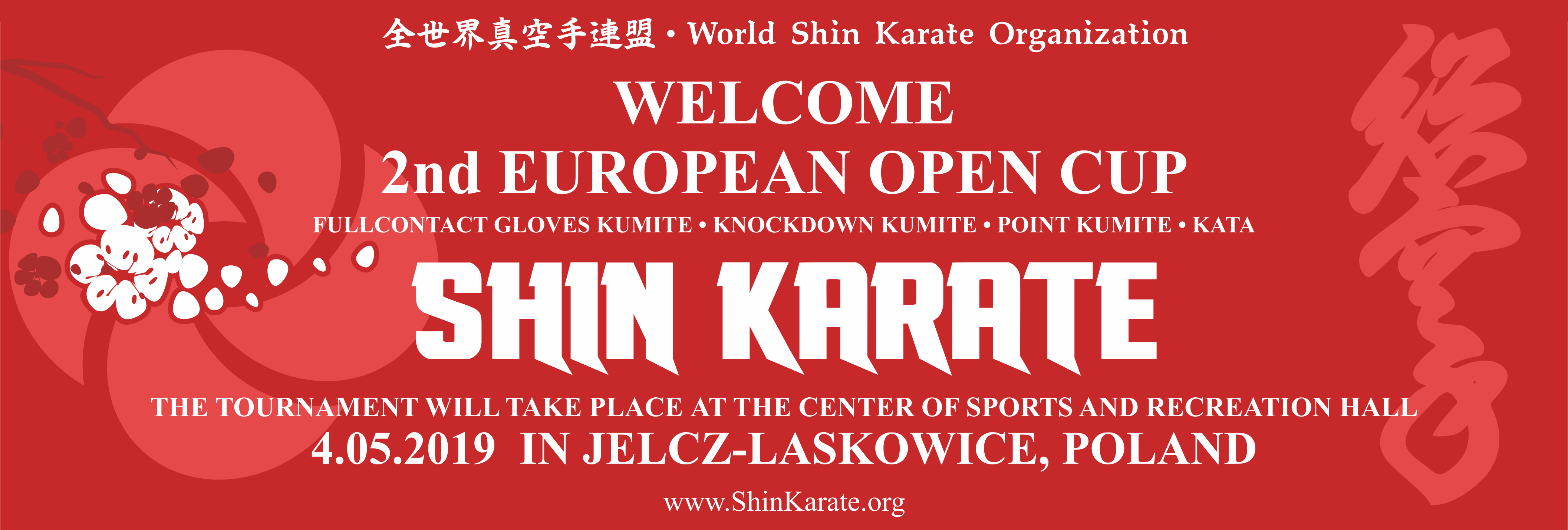 World Shin Karate Organization • Шин Карате • 全世界真空手連盟